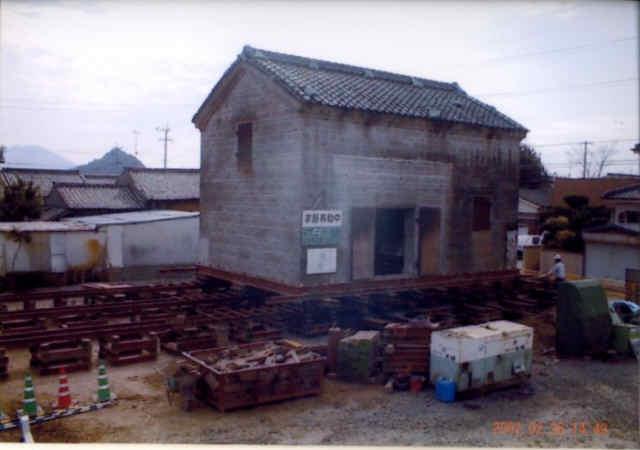 石倉曳き移転工事