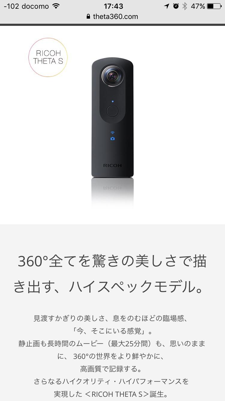 20160905-174625.jpg